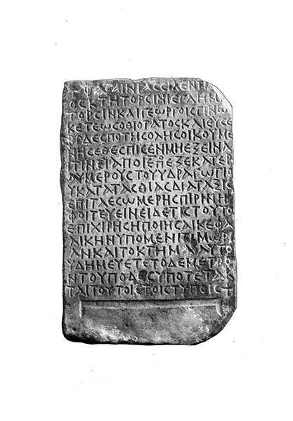 Ryder 4 The Syrphic Tablet - Ancient Greek and Aramaic