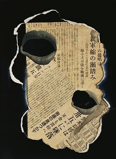 Aru Ningen no Shinsou no Hatten...Moya to Shinshitsu
