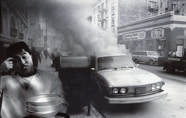 Smoke Gets In Your Eyes, San Franncisco, California 1989-93