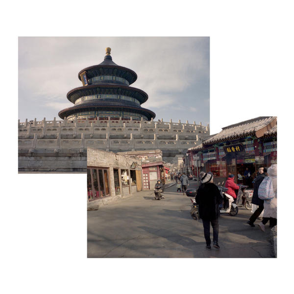 Jasmine Shaw. Temple of Heaven, 2020.